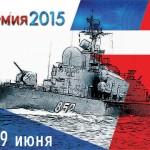 Минобороны России организует Международный военно-технический форум «Армия-2015»